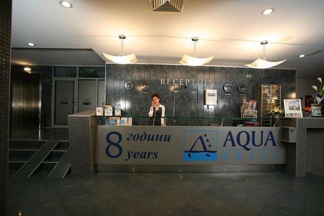 Aqua Hotel Varna, slika 5